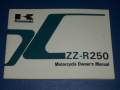 (ZZR 250 H5) Owner`s Manual ZZR 250 Englisch